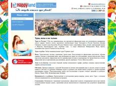 Отдых и обучение за границей